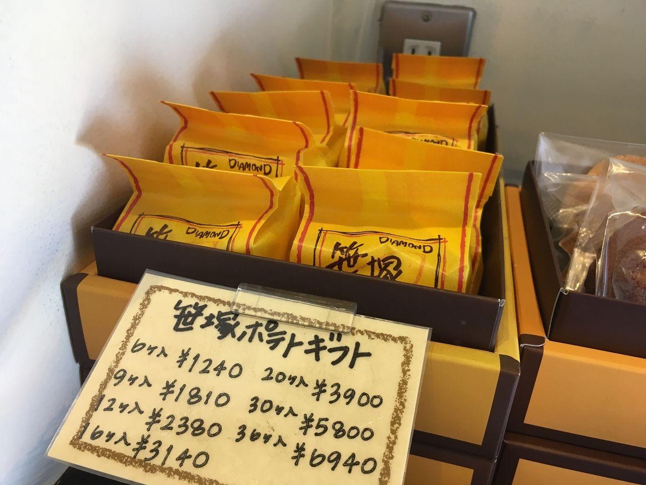 優しい味が魅力♪「笹塚ぽてと」を手土産にしよう