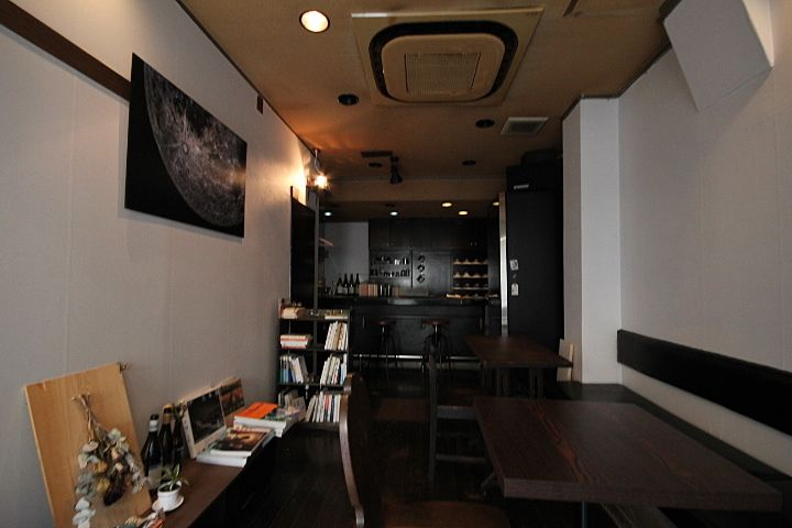 東急世田谷線「世田谷駅」にたたずむ隠れカフェバー コーヒーアンドバー冬眠