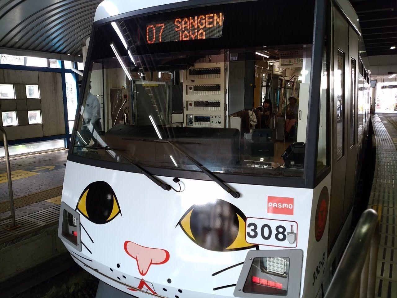 世田谷線 招き猫